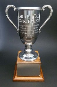 A custom pewter trophy cup made for the Israel Northwest golf tournament.